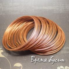 Мемори проволока для браслетов, 60х0.6 мм цв. медь (1 виток)