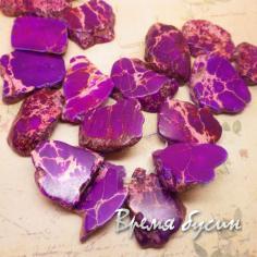 Варисцит крупные плоские бусины неправильной формы