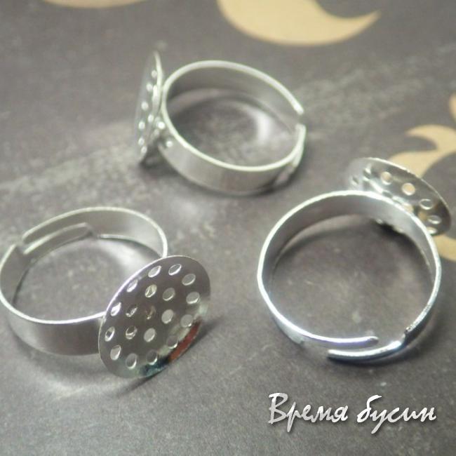 Основа для кольца с отверстиями