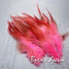 Перо петуха, цвет красно-розовый, длина 10-15 см (1 шт.)