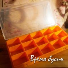 Органайзер для хранения, 24х13х3,5 см., 15 ячеек (1 шт.)