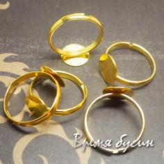 Основа для кольца с площадкой 10 мм, цв. Золото (1 шт.)