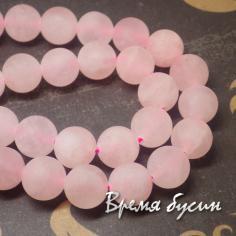 Розовый кварц. Матовый шарик 10 мм (1 шт.)