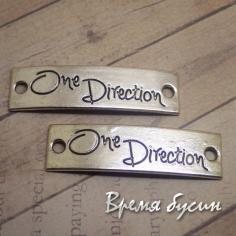 """Соединительный элемент """"One Direction"""" под серебро (1 шт.)"""