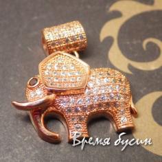 """Подвеска """"Слон"""". Латунь с розовым золотом и фианитами"""