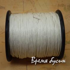 Шнур вощеный 1 мм, цвет БЕЛЫЙ (1 м.)