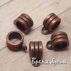 Бейл металлический, подходит для браслетов пандора, цв. МЕДЬ (1 шт.)