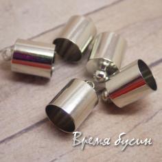 Колпачок-концевик для шнура. Родий 8х12 мм (1 шт.)