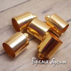 Колпачок-концевик для шнура. Золото 8х12 мм (1 шт.)