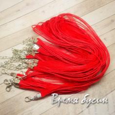 Основа для кулона 3 шнура и лента. Красный