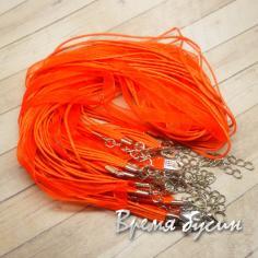 Основа для кулона 3 шнура и лента. Оранжевый
