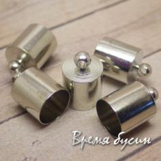Колпачок-концевик для шнура. Родий 9х13 мм (1 шт.)