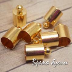 Колпачок-концевик для шнура. Золото 7х11 мм (1 шт.)