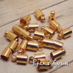 Колпачок-концевик для шнура. Золото 5х9 мм (1 шт.)