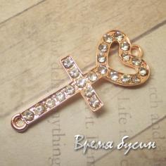 Коннектор со стразами под розовое золото. Крест с сердцем