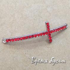 Крест. Коннектор под серебро с красными стразами