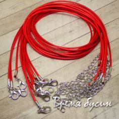 Шнур нейлоновый плетеный, цвет красный (1 шт.)