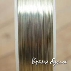 Проволока мягкая, цвет серебро 0.3 мм (катушка 20 м.)