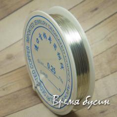 Проволока мягкая, цвет серебро 0.25 мм (катушка 30 м.)