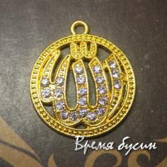 Медальон Аллах. Подвеска со стразами под золото