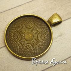 Основа для кабошона 25 мм, цвет бронза