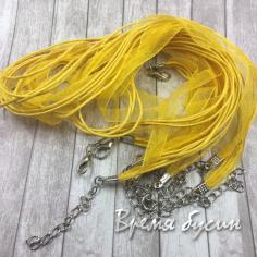 Основа для кулона 3 шнура и лента. Желтый