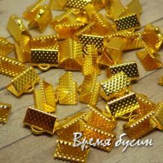 Зажим для ленты, 8х10 мм, цвет золото (1 шт.)