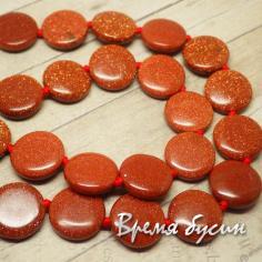 Авантюрин коричневый. Плоская таблетка 14мм (1 шт.)