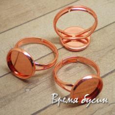 Основа для кольца под розовое золото с сеттингом 12 мм (1 шт.)
