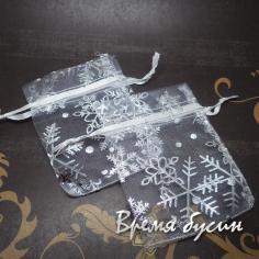 Мешочки из органзы 7х9 см. Белые с серебряными снежинками (1 шт.)
