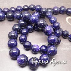 Авантюрин синий, шарик гладкий 4-6-8-10-12 мм (1 шт.)