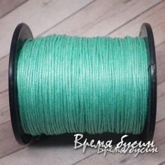 Шнур вощеный 1 мм, цвет МОРСКОЙ ВОЛНЫ (100 м)