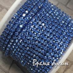 Плотная стразовая цепь SS6, цв. голубой, цвет цепочки под цвет страз (10 см)