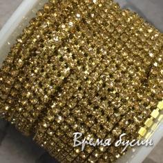 Плотная стразовая цепь SS6, цв. медовый, цвет цепочки под цвет страз (10 см)