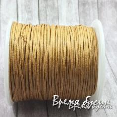 Шнур вощеный 1 мм, цвет БЕЖЕВЫЙ (1 м)