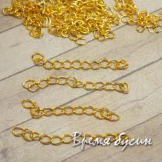 Цепочка удлинительная, цвет золото (4 шт.)