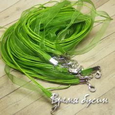 Основа для кулона 3 шнура и лента. Зеленый
