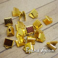 Зажим для ленты, 6х8 мм, цвет золото (1 шт.)