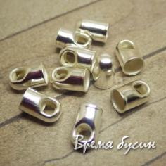 Концевики для шнуров под серебро, 5 мм (1 шт.)