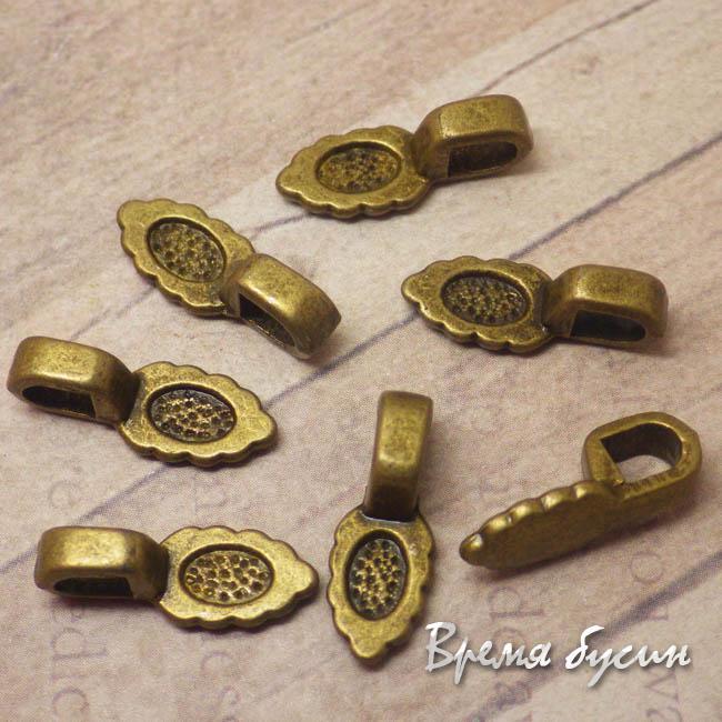 Держатель для кулона, цвет бронза