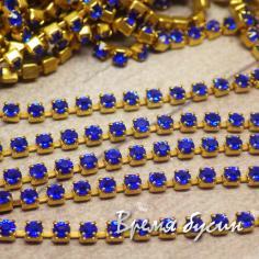 Стразовая плотная цепь SS6. Синий в золоте (10 см.)