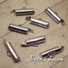 Концевик трубочка, цв.Серебро 3х12 мм (1 шт.)