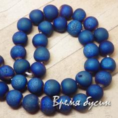 Агат матовый с друзой 8 мм, цв. синий (47 шт.)