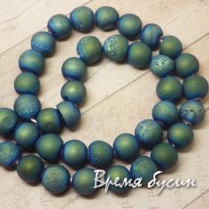 Агат матовый с друзой 8 мм, цв. сине-зеленый (47 шт.)