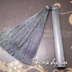 Кисти из шелковой нити 9 см., цвет СЕРЫЙ (2 шт.)