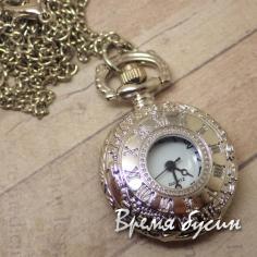 Часы карманные с цепочкой, цвет серебро