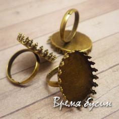 Основа для кольца под кабошон 18х25 мм, цвет бронза (1 шт.)