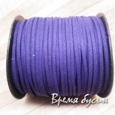Шнур замшевый цветной 2,8 мм. ТЕМНО-СИНИЙ (1 м.)