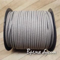 Шнур замшевый цветной 2,8 мм. СЕРЫЙ (1 м.)