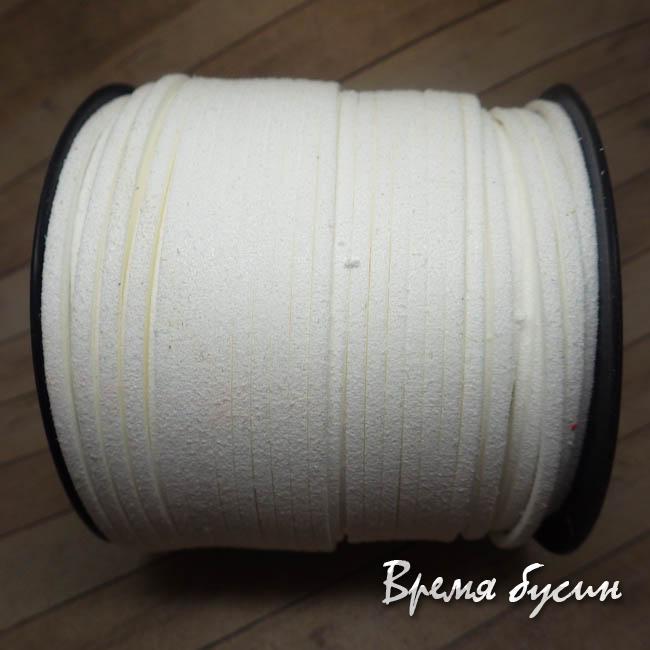 Шнур замшевый цветной 2,8 мм.